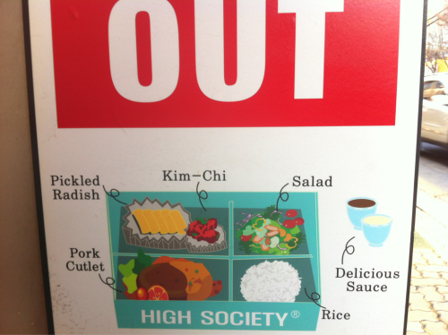 High Society take out~