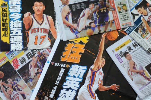 simplybasketball:  Jeremy Lin all over the News Stands   Linsanity!
