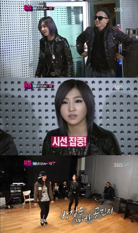 "[NEWS] Gong Minzy debuts a sleeker look on Kpop Star Gong Minzy, the youngest member of 2NE1, went public with her new, slim look. On February 12, SBS′s K-Pop Star contestants faced their last remaining hurdle on television before hitting the top 10. The contestants under YG were training in preparation for their upcoming audition. That was when Big Bang′s Taeyang and 2NE1′s Minzy made their surprise visit to the classroom. They critiqued each contestant, pointing out their weaknesses and helped fix their flaws. The viewers were especially surprised by Minzy′s new attractive look, which was supplemented by her slim V-line jaw and her defined features.After the show, some viewers asked, ""Did she lose weight? She′s become so pretty it′s hard to tell if it′s really her."" Others replied, ""She really stands out when she′s around all the other contestants.""Furthermore, Kim Woo Sung, who had picked Taeyang′s song, received some personal coaching from Taeyang himself. Likewise, Park Jung Eun, having chosen 2NE1′s song, received encouragement from Minzy. Photo credit: SBSTranslation credit: Ju Ahn LeeSource: Enewsworld"