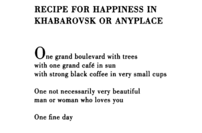 oxsoxs:  prettypeachpeonies:  Recipe for happiness.  Cute.