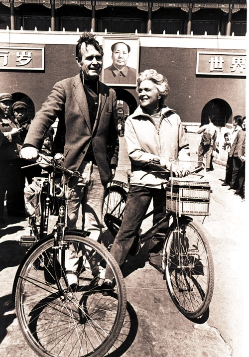 George and Barbara Bush with their bicycyles in China, where he was serving as Chief of the U.S. Liaison Office.  Circa 1974.