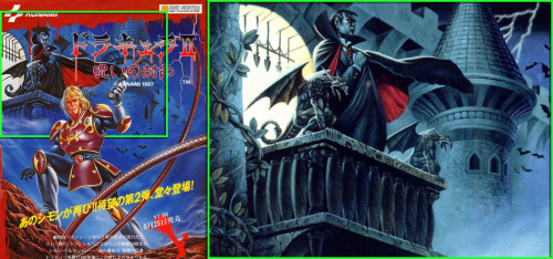 "Interesting bit of trivia: The artist who did the cover for Castlevania 2 lifted the background from Clyde Caldwell's painting ""Ravenloft"".  Caldwell painted this for TSR (later bought by Wizards of the Coast) in 1983, years before Castlevania 2."