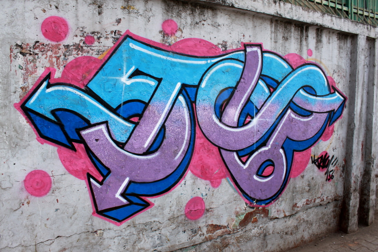 Devanagari graffiti in Okhla by New Delhi artist Daku 156. Via Camille Goyet's report on the Delhi street art scene, Another Graff on the Wall