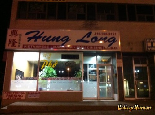Hung Long Restaurant   I'm a big fan of Asian food, William Hung, and Howie Long—so eating here was sort of a no-brainer.
