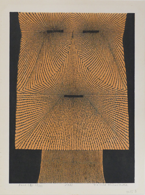 Face (男) [Face (male)], 1981 by Kinoshita Tomio (1923 - c. 2011) …I am trying to express the sufferings of society, of man, of  mankind, of all living beings. I am not too certain of my results:  perhaps in the end I have produced mere 'prints.' - Kinoshita Tomio