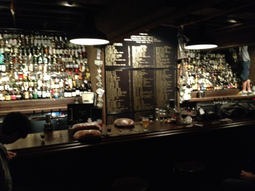 The back bar at my new office:)