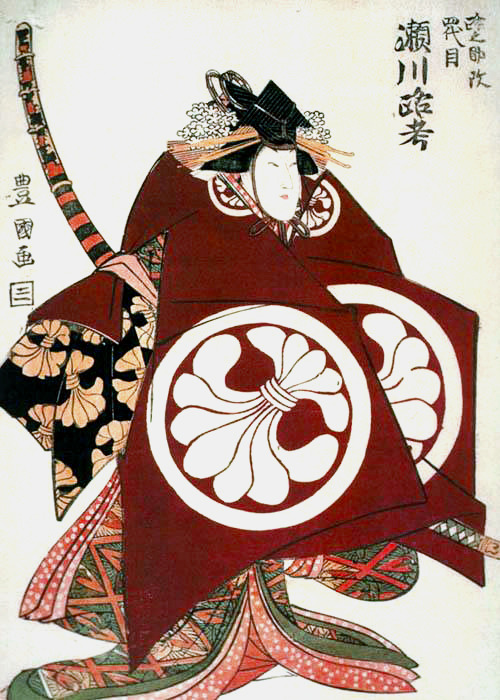 "An onna-bugeisha (女武芸者?) was a type of female warrior belonging to the Japanese upper class. Many wives, widows, daughters, and rebels answered the call of duty by engaging in battle, commonly alongside samurai men. They were members of the bushi (samurai) class in feudal Japan and were trained in the use of weapons to protect their household, family, and honor in times of war. They also represented a divergence from the traditional ""housewife"" role of the Japanese woman. They are sometimes mistakenly referred to as female samurai, although this is an oversimplification. Onna bugeisha were very important people in ancient Japan. Significant icons such as Empress Jingu, Tomoe Gozen, Nakano Takeko, and Hojo Masako were all onna bugeisha who came to have a significant impact on Japan."