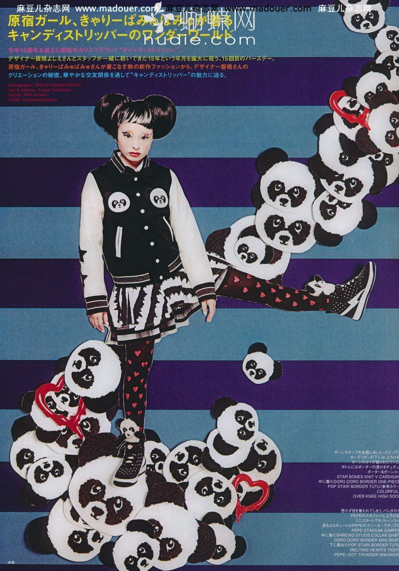 zippermagazine:  kyary the panda