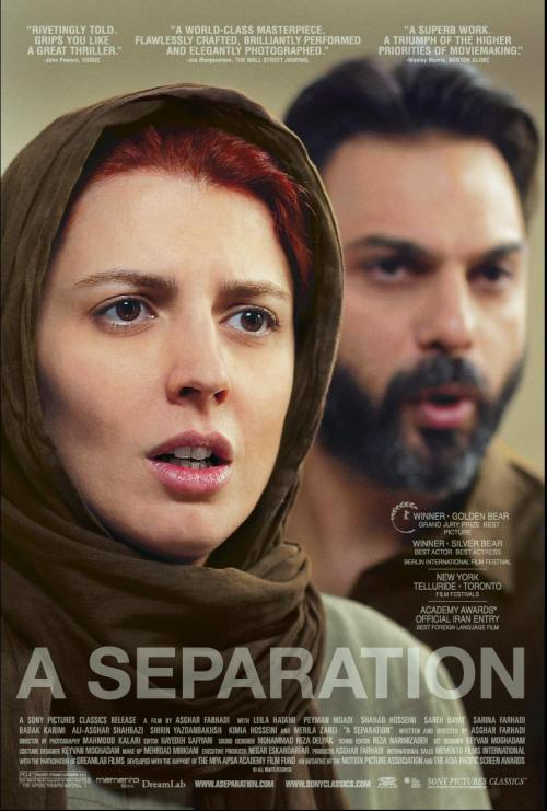 "fatdudedigsflicks:  A SEPARATION (2011) - Quick Thoughts (written and directed by Asghar Farhadi) On a Friday night with no plans until later and the desire to put off watching Vanilla Ice's classic COOL AS ICE for as long as possible, I found myself with an opportunity to view the Oscar-nominated Iranian film, A SEPARATION. Instead of a full-length review as per usual, I just have some quick thoughts. First, the rating is easily a **** 1/2 out of 5. It is extremely well made. Well acted. Well told.  There is some great talent here that I certainly hope we see more of in the future. Hollywood could sure borrow some of this films subtlety and pacing. It utilizes every second of its runtime to properly construct the tale.  This is a movie that NEEDS to be seen however possible, but I took great comfort in watching it at home. It can be frustrating watching these characters and their loose play with the term ""honesty."" I found myself yelling at the screen and covering my head in a mix of disgust, shock, and anger.  Can we talk about that ending? I knew it was going to end like that. I could just feel it coming and when it did, my reaction was anger. By that point, the answer is inconsequential, but still I would have liked one.  While touted as a family drama about divorce, the film spends very little time dealing with the craters of that trauma. What does the title, A SEPARATION, mean for you? This is a movie that will sit in my head for awhile. It was really well-executed and certainly deserving of its numerous accolades. However, it is a difficult film to say I really liked. Maybe I will have to come back to this film again later with a full review and work my way through it. Fans of foreign films and human dramas, consider this a must see. It takes it time, focusing on story, characters, tone, and reflection of culture to weave an important tale of the impact of our interactions with one another."