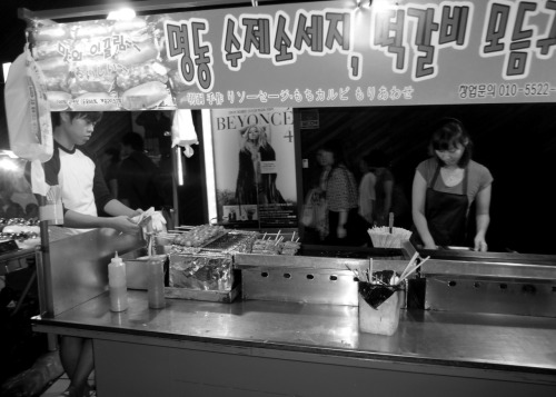 Street food in Myeongdong - Seoul, South Korea
