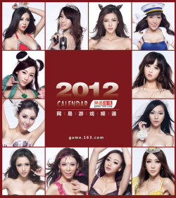 2012 Chinese Calendar Girls