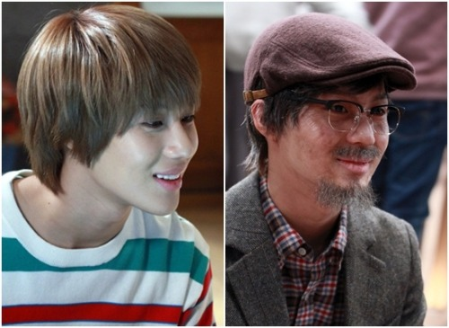 "SHINee's Taemin as he makes his guest appearance in SBS' sitcom, ""Salamander Guru."" #Maknaepic"