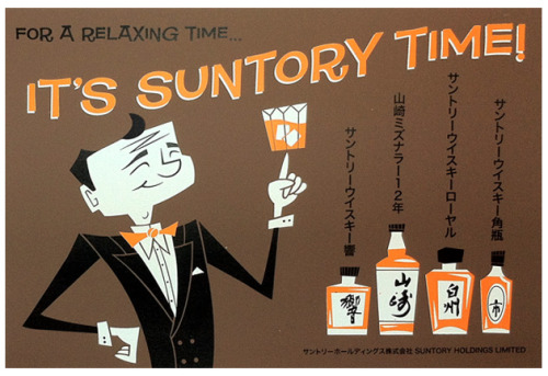 minimalistchaos:  Suntory Week-End.