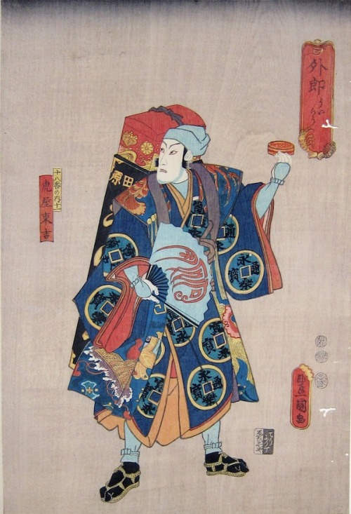 toshidama:  Kunisada, 18 Plays by the Ichikawa Clan No 11 - The Medicine Peddler  外郎 十八番の内十一 虎屋東吉 歌川国貞 1852年