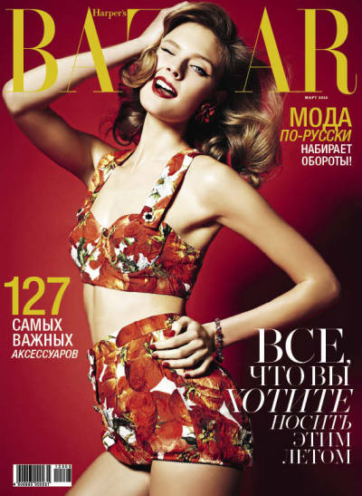 Constance Jablonski for Harper's Bazaar Russia [Cover, March 2012]