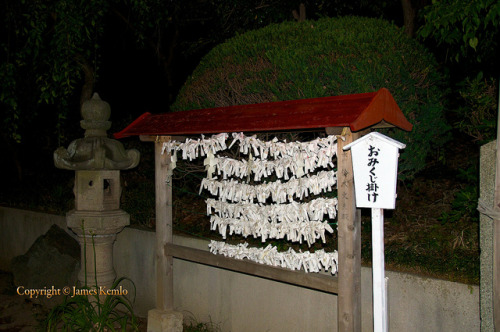 Hie jinja, Hiratsuka, Kanagawa prefecture on Flickr.Prayers to the gods.