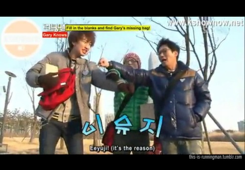 this-is-runningman:  gwang soo, jae suk, and suk jin cross episode 81
