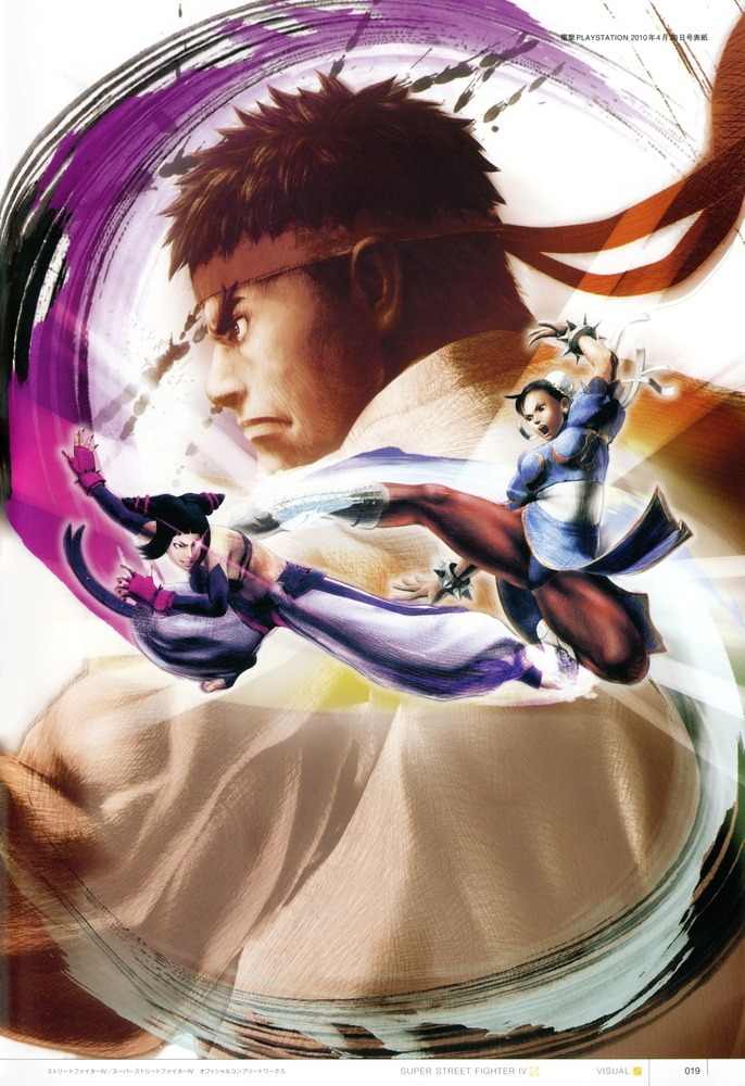 Super Street Fighter IV Artbooks