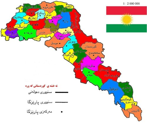 kurds:  I am Kurd & I am Proud !