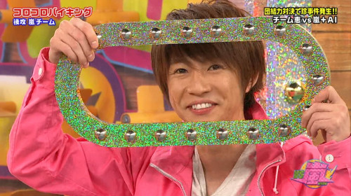 ohmyidol:  Aiba Masaki forever breaking the VSA set XDDD