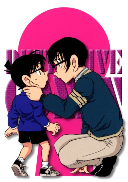 sassygayeisuke:  moonshards:  Is it just me or Eisuke has like, really big ears and is going gay over Conan?  Well, if he wasn't gay, than my URL would be irrelevant.  Actually I ship him with girls…sooo.