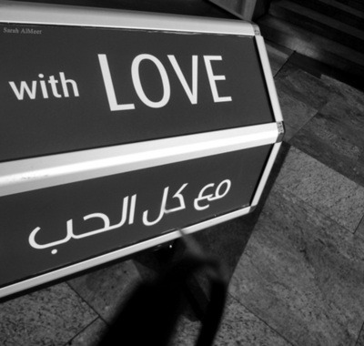 "This translation isn't complete. The text actually reads, ""with all love."""