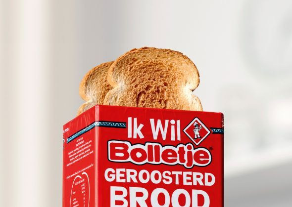 Awesome Dutch thing of the day… toast in a box.