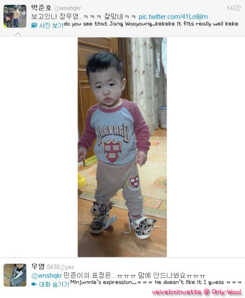 fyeahjangwooyounglines:  Park Junho finally tweeted a proof pic of his son and that cute sneakers given by Wooyoung ^0^
