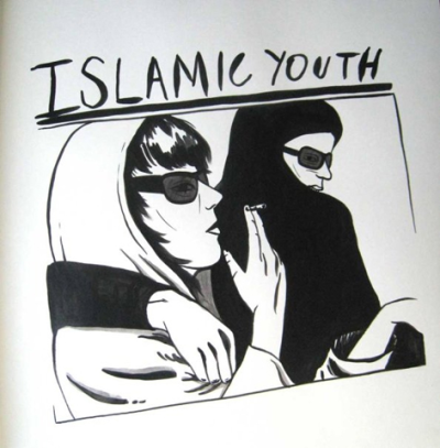 Islamic Youth, 2009 (Taravat Talepasand). Love this! (with all due respect to Sonic Youth, @thesonicyouth)  via 546inthemorning:  Islamic Youth, 2009 (Taravat Talepasand)