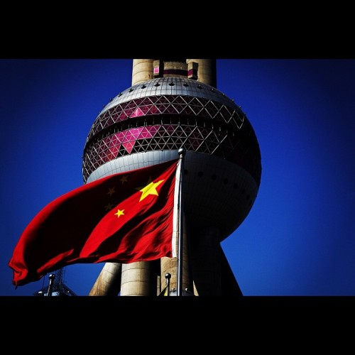 Shanghai Tower today (Taken with instagram)