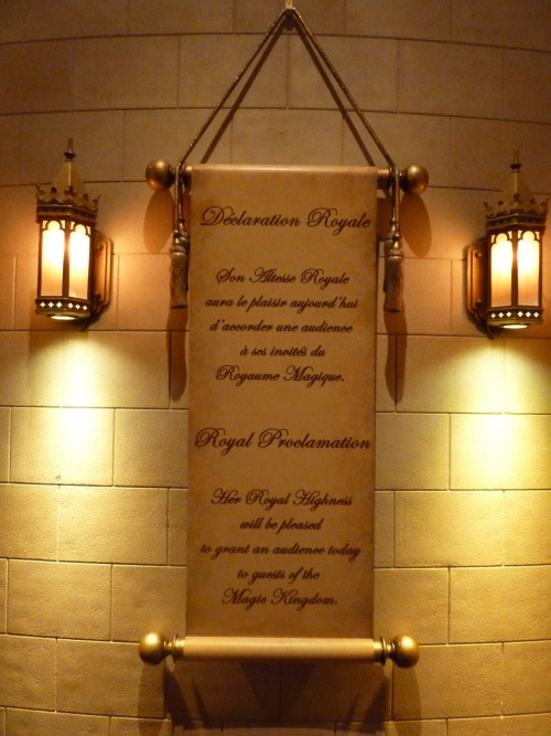 disneybeliever:  A Royal Invitation - Princess Pavilion - Fantasyland