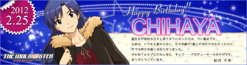 sushiobunny:  Chihaya birthday illustration by Toshiyuki Kubooka, original character designer of the franchise. Kinda interesting since Annindofu had pretty much taken over as the official artist of the franchise.
