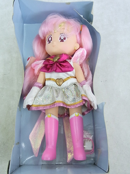 I want this baby doll and Sailor Moon Baby doll so bad!!