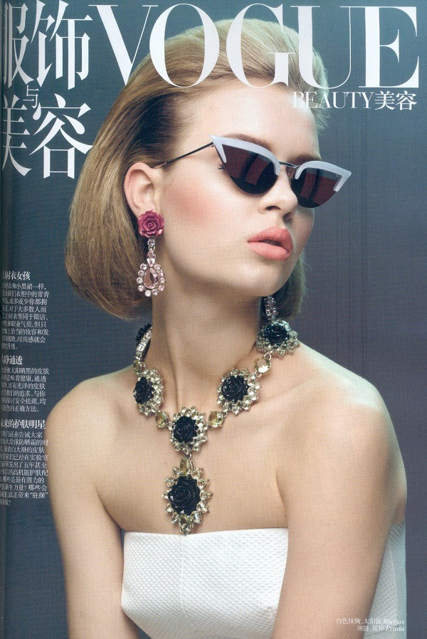 Raymond Meier / Vogue China March 2012.