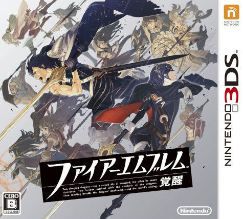 kokiri-emerald:  Box art for Fire Emblem: Awakening. I think it looks so good. Where are you NoA…?