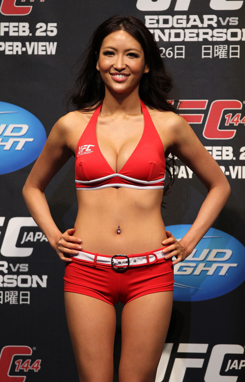 UFC Japan introduces new Japanese ring girl: Asuza Nishigaki