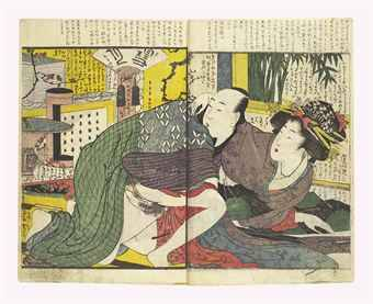 "Ehon Futami-Gata (Erotic Book of Conjugal Eddies) Katsushika Hokusai, ca.1802-4  3 volumes, 8° (215 x 152mm). 21 double-page and 6 full-page colour-printed woodblock illustrations. Original blue paper wrappers with minor gilt decoration, printed title slips pasted to upper covers (lightly creased and worn).  ""IT IS ONLY BY RARE GOOD CHANCE THAT A SHUNGA AS RARE, OR AS CLOSELY GUARDED, AS EHON FUTAMI-GATA, IS LIKELY TO BE SEEN AT ALL' (Hillier p.507). Only attributed to Hokusai by Hayashi Yoshikazu and Hillier in 1981 and 1987 respectively, the present work is now seen as key to the development of Hokusai's erotic art from his early works of the Shunro period to his later masterpieces."" (J. Hillier, The Art of the Japanese Book, p.507)"