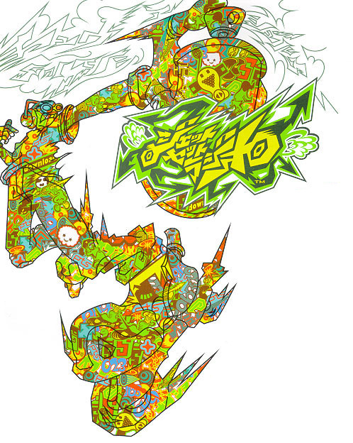 notablegamebox:  Some lovely promo art for Jet Set Radio on Dreamcast.
