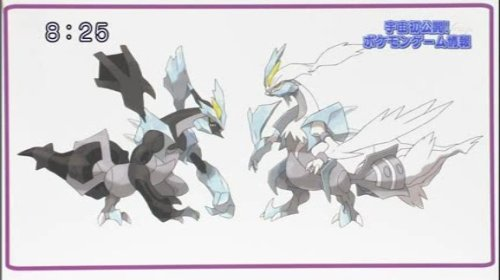 all-that-is-pokemon:  thebattlefrontier:  pokem0nfacts:  The Kyurem formes.  But I gotta admit THEY LOOK SO FUCKING COOL  I'm loving the look! But I don't understand. So it's Black & White 2?