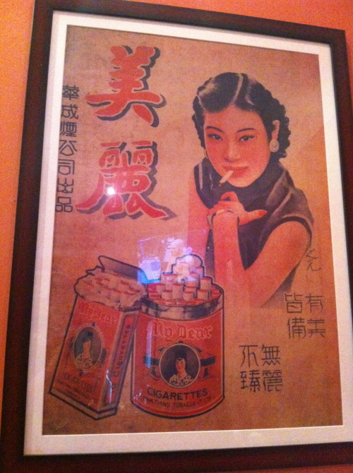 (I fell in love with this old school ad when I was munching on breakfast in Gwangju.) I HATE how smoking indoors is allowed almost everywhere in Korea. This means that after a long night at the bars, I wake up to my hair and clothes smelling like death. There is always a stale death cloud of smoke hanging around in the room.  Sometimes when I leave, I find myself struggling to catch more air and I get weird breathing problems in the morning.
