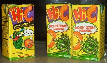 Ecto Cooler must have entered the witness protection program  画