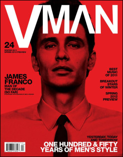 VMan Magazine James Franco on cover