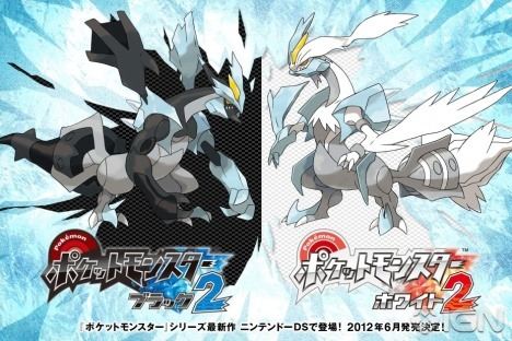 "apopfrauks:  Pokémon Black 2 and White 2 announced Am I really the only one who is totally excited? Everywhere are just  comments like ""Oh nooo, why is it for DS and not made for 3DS?"" or ""Why  are they doing a sequel, I want a Pokemon Gray Version!"" … Well. I do  not own a 3DS, so I am totally glad that it will be for DS and I don't  need to buy a new Nintendo system. And what is so bad about continuing  the storyline? In Pokemon Gray they would have probably changed a few  details and added some (little) features, but the story would have been  the same as in Black and White. I've loved the story of Black and White,  really, in my opinion it was the best story a Pokemon game ever had. So  why not continuing that story? Really, I am totally curious about how  this story will go on. Can't wait! [Picture source: http://ds.ign.com/articles/121/1219443p1.html]"