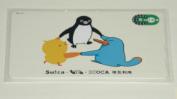 nemoi:  #1425 Suica ties up with Toica and ICOCA (via Nemo's great uncle)