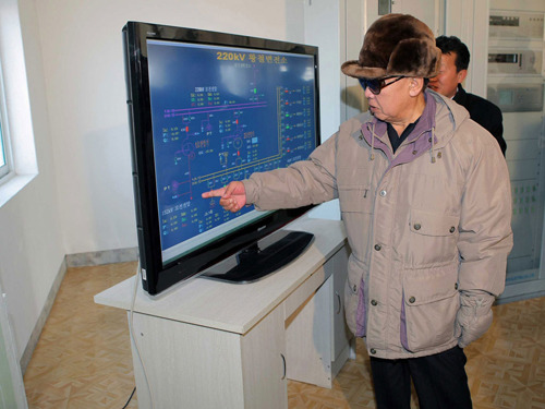 kim jong-il looking at nethack