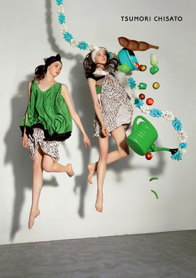 Fashion Campaign for Tsumori Chisato-Japanese Fashion Designer,  S/S 07 Collection By Surface to Air  Model Photographs by Viviane Sassen Styling by John Hullum Set design by Emmeline De Mooij  Interview — So - having a broad network is enough to just open a restaurant and a store in Brazil? We've done a lot of parties in Paris before and they've been quite successful. So we thought, why not opening something else over there…? I heard that your Paris parties all had a special concept. Could you explain that, please… We stick to the set up of having one band, one DJ for the people to dance, one media going with it (e.g. a magazine) and one artist. For example we had A.R.E Weapons playing, Paul Sevigny as a DJ,Dazed&Confused as the magazine to go with it and Kenneth Cappelloas an exhibiting photographer. At other venues we had musicians likeAmon Tobin, Gonzales or A Touch Of Class.