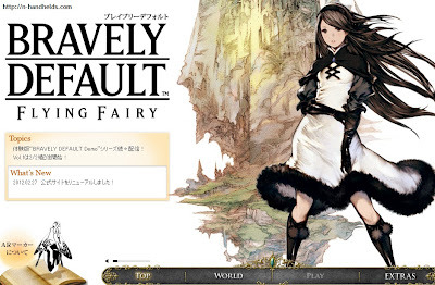 In Japan, Bravely Default: Flying Fairy's demo will come tomorrow. Overseas, we're all speculating a release outside Japan. :( (via Check Out New Bravely Default: Flying Fairy Demo And Twitter Page ~ N-HANDHELDS - DS and 3DS Blog)