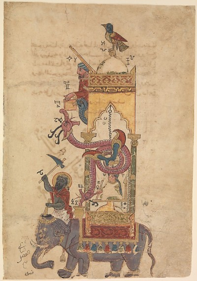 al-Jazari, The Elephant Clock (Book of the Knowledge of Ingenious Mechanical Devices), 1315