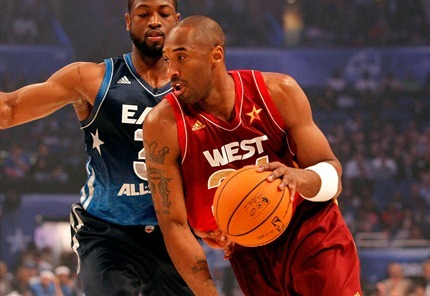 Kobe surpassed Jordan's All-Star record  The new record holder for being the highest scorer in the NBA All-Star Game history is no other than Kobe Bryant.  Kobe surpassed Michael Jordan's record of 262 points by logging a total of 269 points after the 2012 NBA All-Star game in Orlando on February 26, 2012.  How? First, Kobe tied the record on two free throws in the third quarter and a dunk with 4.57 remaining in the same period officially broke Jordan's All-Star Game scoring mark. Wait, Kobe also surpassed two other NBA greats namely Kareem Abdul Jabbar who registered 251 points (now third highest) and Oscar Robertson who inked 246 points (now ranked 4th) in the NBA All-Star Game history. Jordan played in 13 All-Star games. Sunday's game was Kobe's 13th All-Star appearance also finishing with 27 points. He entered the game with 244 points at hand coming from the previous 12 All-Star Games he played in. Kobe at the same time is co-owner of a record tying four All-Star Game MVP's. Photo Credit: everyjoe.com