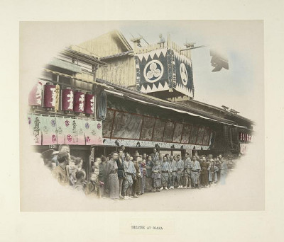 Theatre at Osaka by New York Public Library on Flickr.